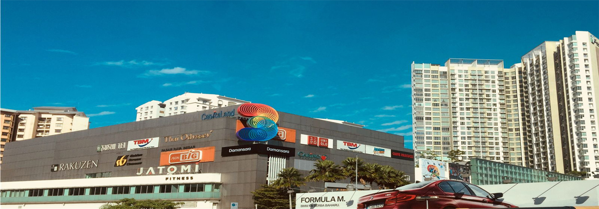 Who We Are | CapitaLand Malaysia Mall Trust
